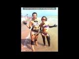 «отпуск АВГУСТ 2011» под музыку Don Omar feat. Lucenzo - Danza Kuduro на русском - Мы Едем В Лето..мы едем в лето летнее рнастроение 2011 уууу воу воу поехали туда где море туда где солнце под ярким небом мы едем в лето танцует море танцует солнце танцует небо мы едем в лето  лето наступила жара настигла пляж  . Picrolla